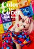 Color the Cover / Kumi Koda