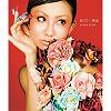 BUT / Aisho / Kumi Koda