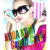 Gossip Candy / Kumi Koda