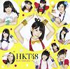 Hikaeme I love you ! / HKT48
