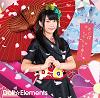 Kimi ni Sakura Hirari to Mau / Doll Elements